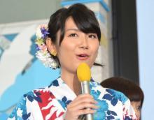 フジ・新美有加アナ、20代会社員男性との結婚発表「弱気な私を常に勇気づけてくれる人」