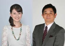 NHK・フジ・ヤフーが共同企画 井上あさひアナ&伊藤利尋アナタッグの東日本大震災特番放送