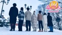 『恋んトス season10』3・6配信開始&MC決定