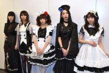 BAND-MAID、2021年に武道館ライブ決定 小鳩ミク「登竜門としてしっかりお給仕をっぽ」