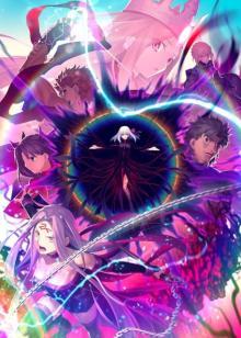 劇場版『Fate』第3弾キービジュアル解禁 神戸・日本橋三越コラボ決定