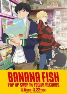 TVアニメ「BANANA FISH」のPOP UP SHOPが3月6日(金)よりTOWER RECORDSの一部店舗にて開催決定!! 【アニメニュース】