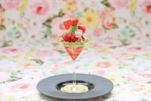 章姫いちご×西尾抹茶の贅沢仕立て♡大人かわいい春のご褒美パフェがストリングスホテル名古屋に4月登場!