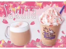 桜×紅茶!春らしさ満点のドリンクがコーヒービーン&ティーリーフに新登場