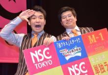 『NSC卒業ライブ』ゴヤが頂点 ダブル早稲田の高学歴コンビがV「おじいちゃんになっても漫才を」