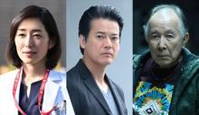 """唐沢寿明、再び""""元外科医の殺し屋""""に 『あまんじゃく』続編"""