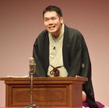 六代目・神田伯山、爆笑問題のラジオに生出演 「ボケが10個入った手紙」に挑戦