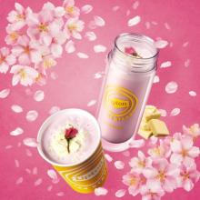 Lipton TEA STANDから春限定メニュー「Milk Tea さくら」が登場!ふわふわな口あたりに癒されて♡