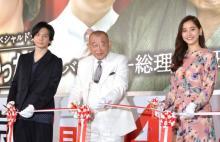 笑福亭鶴瓶、ドラマ共演の生田斗真にクレーム「現場ではほとんど台本を見ない」