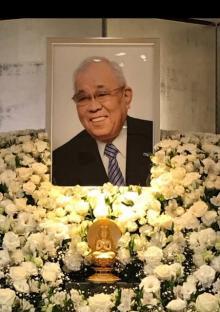 野村克也さん、生前最後のテレビ出演 亡くなる18日前のドッキリロケで語ったこと