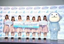 """日向坂46が""""突撃記者""""に変身 新レギュラー『日向坂46です。ちょっといいですか?』3月スタート"""
