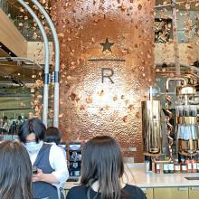 「スターバックス リザーブ ロースタリー 東京」が1周年。2月28日に登場する記念商品はここだけで特別感たっぷり♡