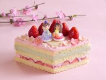 桃の節句のお祝いに!リーガロイヤルホテル東京の「ひなまつりケーキ」
