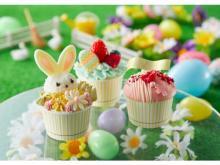 """春気分を盛り上げる!""""イースター""""をモチーフにしたカップケーキが新登場"""
