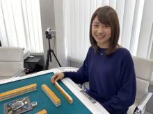 テレ朝・林美沙希アナ、プロ雀士を目指して受験へ 経過はYouTubeで配信中