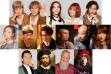 ドラマ『異世界居酒屋「のぶ」』キャスト15人一挙発表