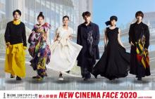 日本アカデミー賞「新人俳優賞」6人が日比谷に集結 横浜流星「かっこよく撮っていただけた」