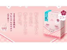 """今年も登場!「プレミアムルルルン」春限定の""""桜の香り""""が発売中"""