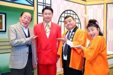 元ギンナナ・金成公信が「千葉公平」に改名 吉本新喜劇の初舞台踏み「大阪に骨埋める気持ちで」