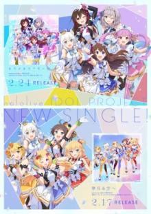 VTuber事務所「ホロライブ」、公式曲「キラメキライダー☆」本日リリース!歌詞付きPVも公開! 【アニメニュース】