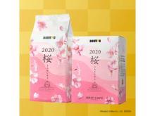 """ほのかな桜の香り!「ドトール」から数量限定で""""春の定番コーヒー""""発売"""