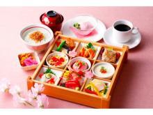 目にも華やかな和食でプチ贅沢!箱膳スタイルで愉しむ春限定ランチが登場