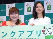 松下奈緒、初対面のりんごちゃんに衝撃「ギャップがすごい」