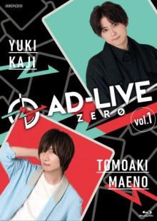 「AD-LIVE 2020」開催決定!! 【アニメニュース】