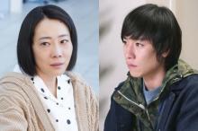 山田真歩&落合モトキ、初共演で夫婦役 『アライブ』第9話にゲスト出演