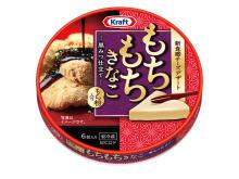 新食感!「和」を満喫できる驚きのチーズデザートが新発売