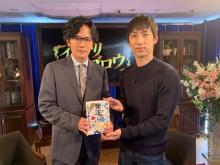 『ななにー』稲垣吾郎、朝井リョウ氏と対談「盛り上がりました」