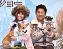 坂上忍、愛犬撮影に四苦八苦「SNS映えが分からない…」