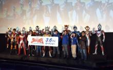 劇場版『ウルトラマンタイガ』コロナ影響、無観客で会見 キャスト陣が思い「ウルトラマンは人の命を守る」
