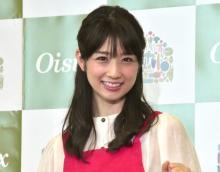 小倉優子、第3子妊娠を報告 安定期に入り「出産までの時間を心穏やかに」