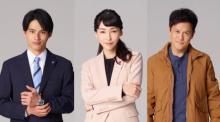 岡田健史『中学聖日記』以来1年3ヶ月ぶりTBSドラマ出演「心躍る気持ち」