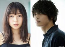 桜井日奈子&神尾楓珠が初実写版『マイルノビッチ』でW主演「素直に演じられたら」