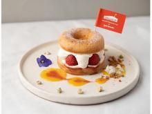 期間限定!人気バンドsumika×koe donuts kyotoのスペシャルコラボメニュー