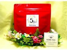神戸紅茶北野店5周年!芳醇な香りと上品なコク味の紅茶「Espoir」発売