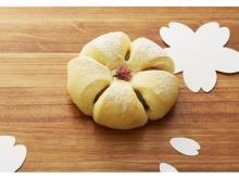 """桜の葉・桜あん・桜の花びらを使用!「ベーカリーファクトリー」""""春""""のパン"""