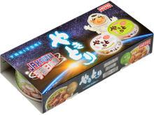気分はもう宇宙飛行士!?「やきとり宇宙食2缶セット」が全国で発売