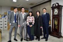 『アリバイ崩し承ります』間宮祥太朗、木村カエラがゲスト出演