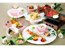 春を感じる創作和食!北海道産食材の魅力が満載の「四季会席~春~」登場