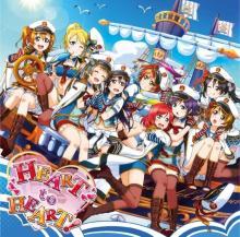 「ラブライブ!スクールアイドルフェスティバル ALL STARS」ストーリー12章追加にAqoursのスクスタコラボ楽曲「Wake up, Challenger!!」追加のお知らせ 【アニメニュース】