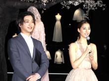 新木優子&横浜流星、ディオールのドレス&スーツで登場「すごく光栄」