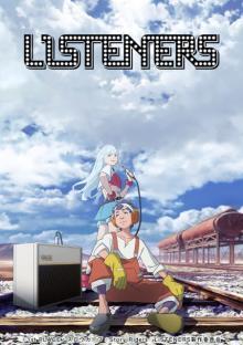 オリジナルTVアニメ『LISTENERS』4・3放送開始 PV&キービジュアル解禁