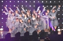 【TGC2020SS】大トリは乃木坂46のライブ 秋元真夏「記念すべきときに出演できた」