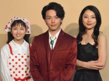 中村倫也&小芝風花コンビに、小池栄子が太鼓判「きょうだいみたい」