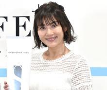 藤崎奈々子、結婚生活にのろけ「優しくしてくれます」