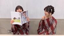 山下美月の写真集を乃木坂46メンバー大絶賛 「見てもらう」動画まとめて公開