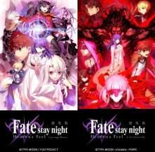 劇場版「Fate/stay night [Heaven's Feel]」1章、2章がニコニコ⽣放送にて2週連続無料配信決定! 【アニメニュース】